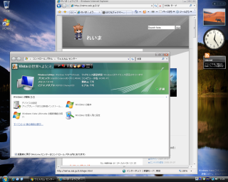Windows Vista beta 2 on Remote Desktop